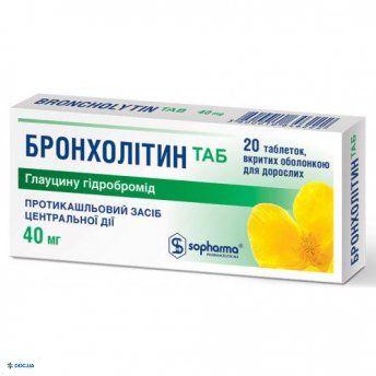 Бронхолитин-Таб таблетки 40 мг, №20