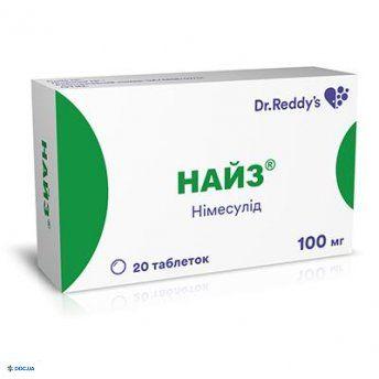 Препарат: Найз таблетки 100 мг №20