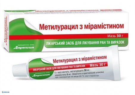 Метилурацил с мирамистином мазь туба 30 г, №1