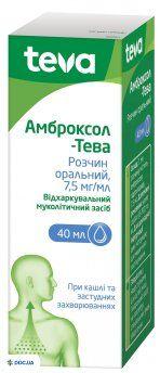 Амброксол-тева раствор оральный 7,5 мг/мл флакон 100 мл