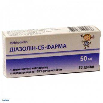 Диазолин драже 0,05г №20