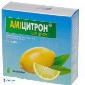 Препарат: Амицитрон порошок для орального раствора саше 23 г, №10 без сахара
