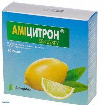 Амицитрон порошок для орального раствора саше 23 г, №10 без сахара