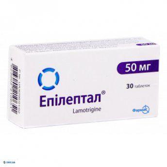 Эпилептал табл. 50 мг, №30