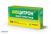 Препарат: Амицитрон Экстратаб таблетки покрытые оболочкой № 10