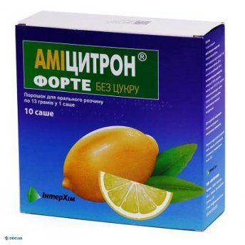 Амицитрон форте порошок для орального раствора саше 13 г №10 без сахара