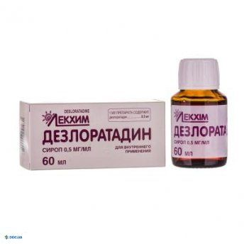 Дезлоратадин сироп 0,5 мг/мл банка 60 мл, №1