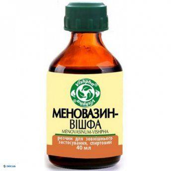 Меновазин-Вишфа раствор 40мл
