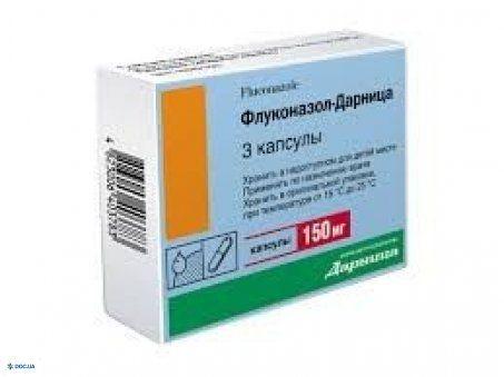 Флуконазол-Д капсулы 0.15г №3