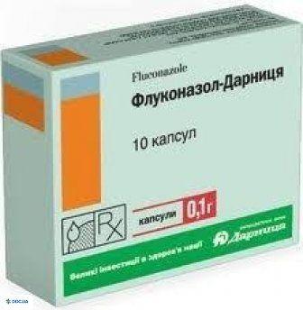Флуконазол-Д капсулы 0.1г №10