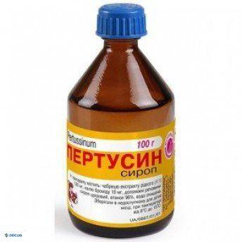 Пертуссин  Фитофарм сироп флакон с контролем вскрытия 200 г, №1