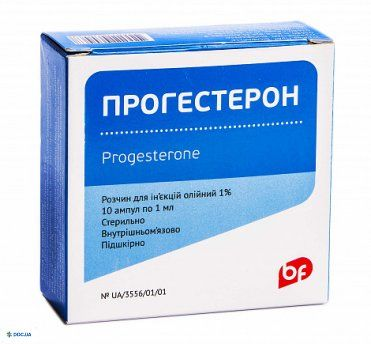 Прогестерон ампула 1% раствор масляный  1мл, №10