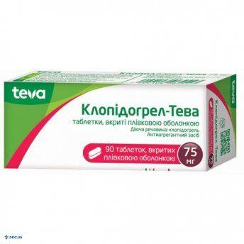 Клопидогрел-Тева таблетки 75 мг №90