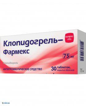 Клопидогрель-Фармекс таблетки 75мг №30