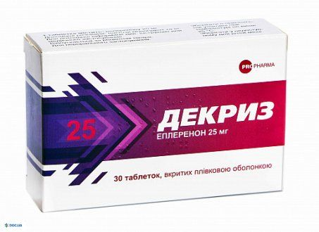 Декриз таблетки, покрытые пленочной оболочкой 50 мг блистер, №30
