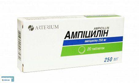 Ампициллина тригидрат таблетки 0,25 г №20 КМП