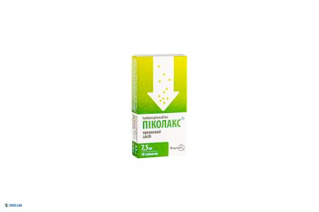 Пиколакс таблетки 7,5 мг, №10