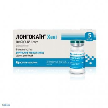Лонгокаин Хеви раствор для инъекций 5 мг/мл флакон №5