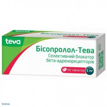 Бисопролол-Тева таблетки 10 мг, №50