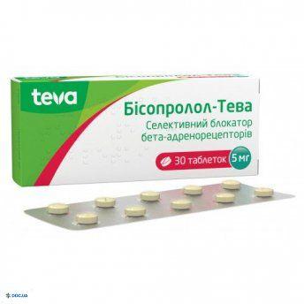 Бисопролол-Тева таблетки 5 мг, №30