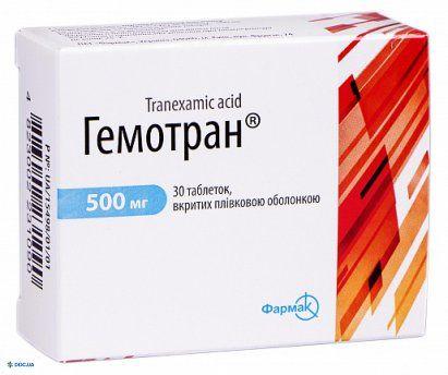 Гемотран таблетки 500 мг №30