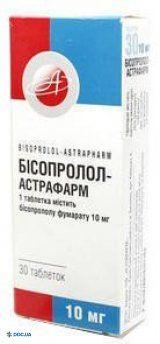 Бисопролол-Астрафарм таблетки 10 мг, №30