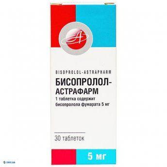Бисопролол-Астрафарм таблетки 5 мг, №30
