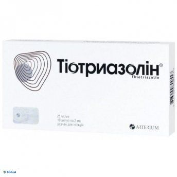 Тиотриазолин раствор для инъекций 25 мг/мл ампула 2 мл, №10 (Галичфарм)