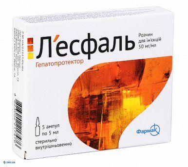 Лэсфаль раствор для инъекций 50 мг/мл ампула 5 мл №5