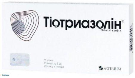 Тиотриазолин р-р д/инф 2,5% 2 мл, №10 (КМП)