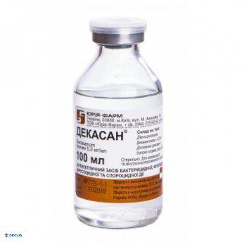 Декасан раствор 0,2 мг/мл бутылка стеклянная 100 мл