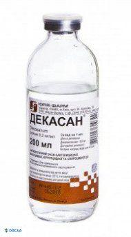 Декасан раствор 0,2 мг/мл бутылка стеклянная 200 мл