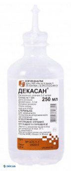 Декасан раствор 0,2 мг/мл контейнер полимерный 250 мл, №1
