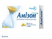 Препарат: Амизон таблетки, п/о 0,25 г №10