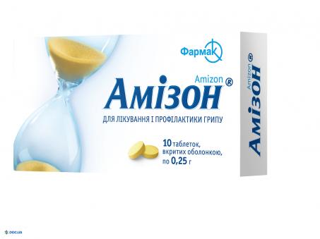 Амизон таблетки, п/о 0,25 г №10