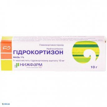 Гидрокортизоновая мазь 1% 10 г