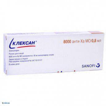 Клексан раствор для инъекций 8000 анти-Ха МЕ/0,8мл шприц-доза №2