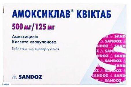Амоксиклав Квиктаб табл. 500 мг + 125 мг № 20