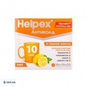 Препарат: Хелпекс Антиколд Нео порошок для орального раствора саше 4 г, с лимонным вкусом, №10