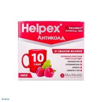 Хелпекс Антиколд Нео порошок для орального раствора с малиновым вкусом саше 4г №10