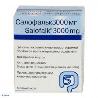 Салофальк гранулы 3 г №50