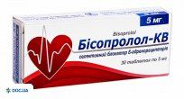 Препарат: Бисопролол-КВ таблетки 5 мг, №30