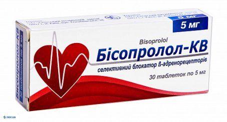 Бисопролол-КВ таблетки 5 мг, №30