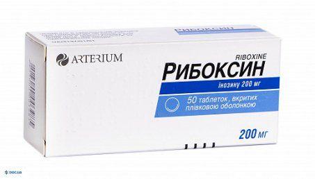 Рибоксин раствор для инъекций 20 мг/мл ампула 10 мл №10