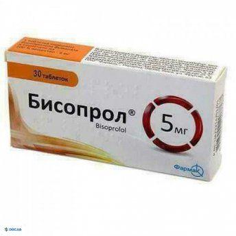 Бисопрол таблетки 5 мг №30