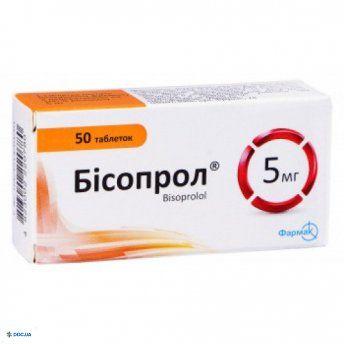 Бисопрол таблетки 5 мг №50