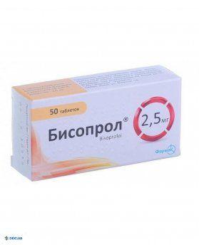 Бисопрол таблетки 2,5 мг №50