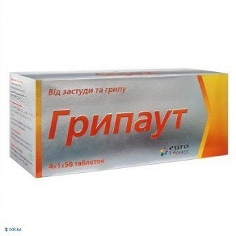 Грипаут таблетки №200