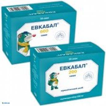 Эвкабал 200 саше порошок для орального раствора 200 мг саше 3 г, №20