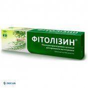 Препарат: Фитолизин паста 100 г
